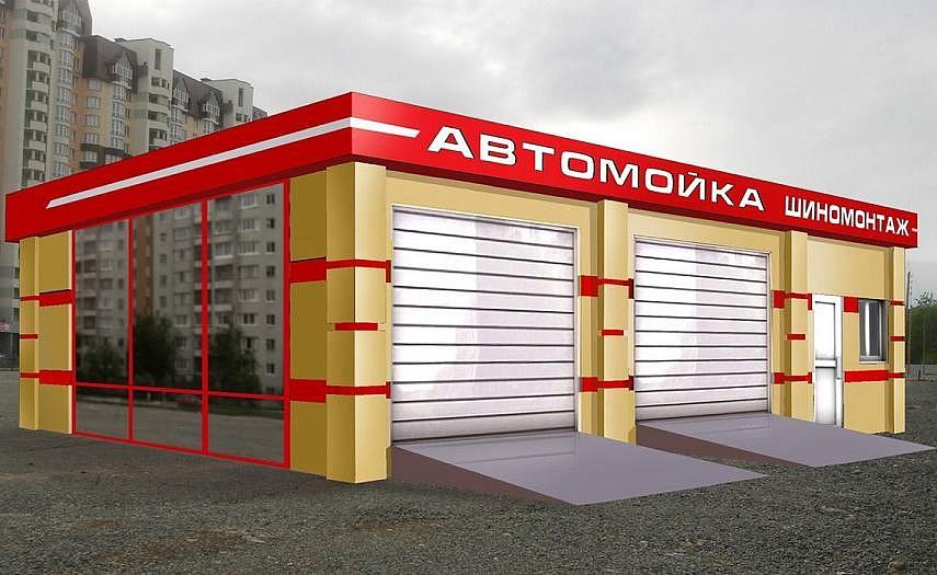Все автомойки России