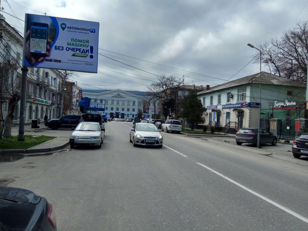 АвтомойкиРу - наружная реклама